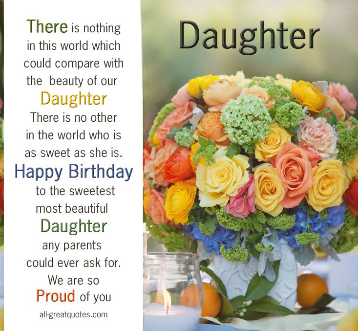 There Is Nothing In The This World Which Could Compare With The Beauty Of Our Daughter Happy Birthday