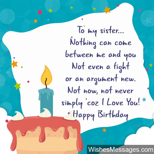 To My Sister I Love You Happy Birthday