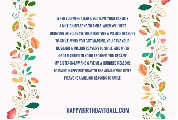 When You Were A Baby You Gave Your parents My Sister In Law And Gave Me A Hundred Reasons Happy Birthday