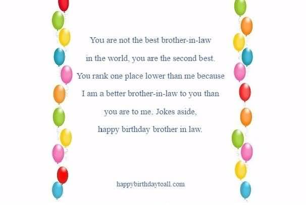 You Are Not The Best Brother In Law In The World Happy Birthday Brother In Law