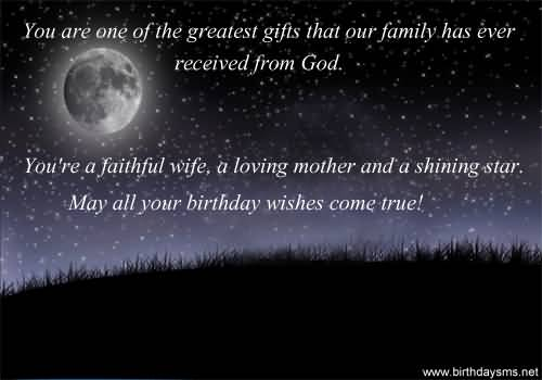 You Are One Of The Greatest Gift That Our Family Has Ever Received From God