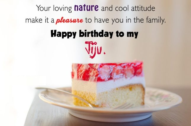Your Loving Nature And Cool Attiude Make It a Pleasure Happy Birthday To My Jiju