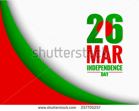 26 March Independence Day Bangladesh