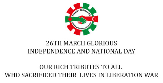 26th March Glorious Independence And National Day