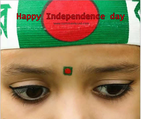 Bangladesh Happy Independence Day (2)