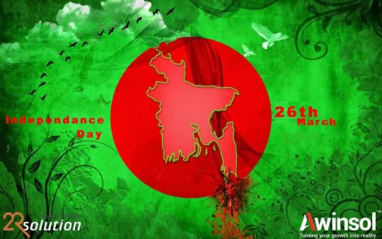 Bangladesh Independence Day 26th March