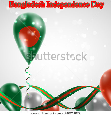 Bangladesh Independence Day Balloons Greetings