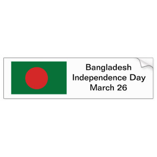 Bangladesh Independence Day March 26