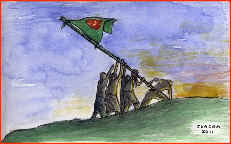 Bangladesh Independence Day Wishes Painting