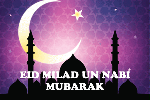 Eid e milad wishes happy eid quotes messages ecards page 3 eid milad un nabi mubarak greeting graphic m4hsunfo