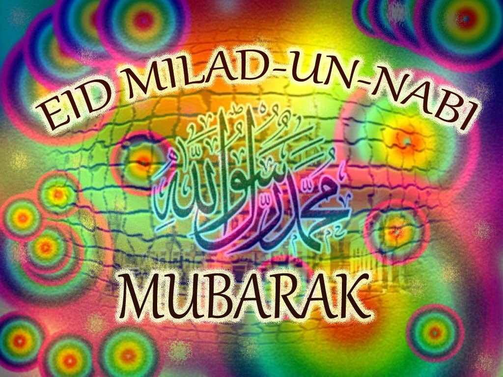 Eid Milad Un Nabi Mubarak Greeting Picture