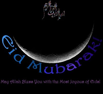 Eid Mubarak May Allah Bless You With The Most Joyous Of Eids Greeting Picture