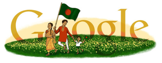Google Bangladesh Independence Day Logo