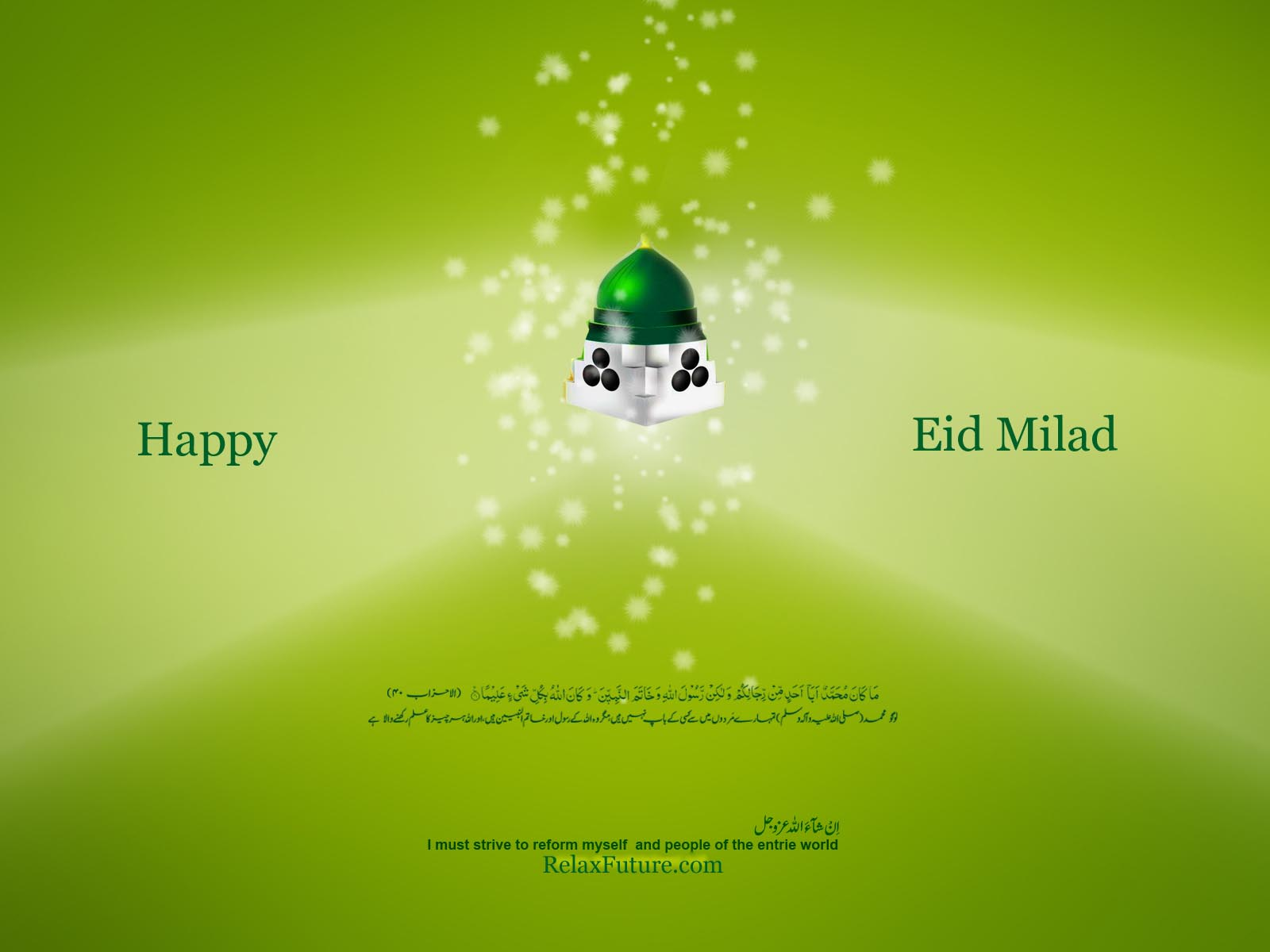 Happy Eid Milad Greeting Picture