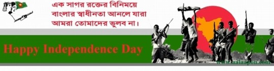 Happy Independence Day Bangladesh