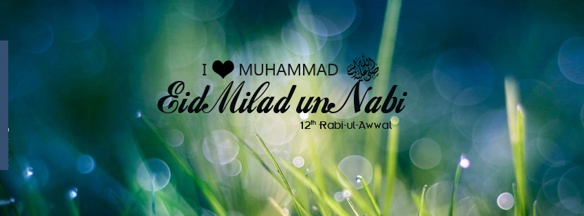 I Love Muhammad Eid Milad Un Nabi Greeting Picture
