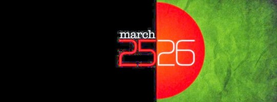 March 26 Independence Of Bangladesh Cover Picture