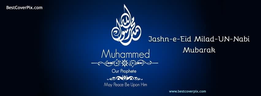 May Peace Be Upon Him Jashan E Eid Milad Un Nabi Mubarak Greeting Picture