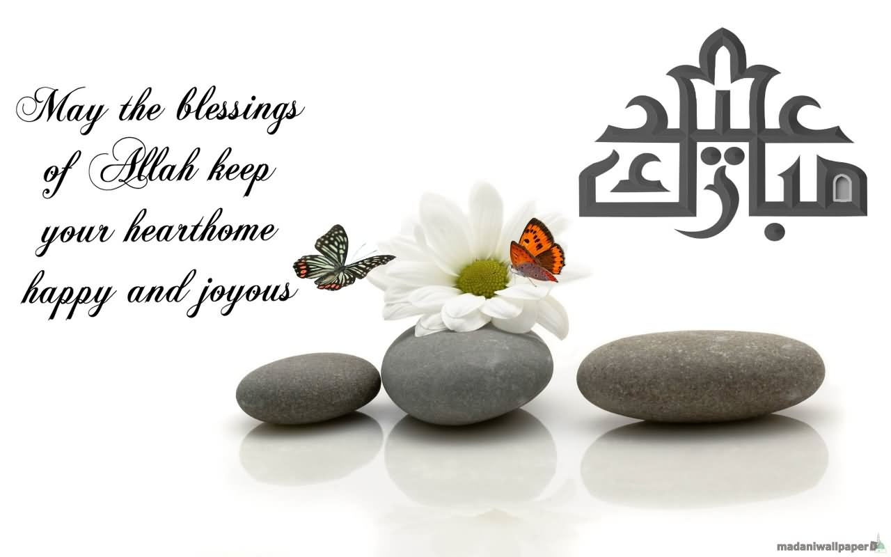 May The Blessings Of Allah Keep Your Hearthome Happy And Joyous Greeting Picture