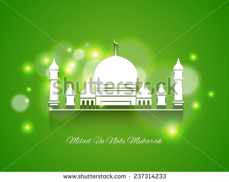 Milad Un Nabi Mubarak Greeting Picture