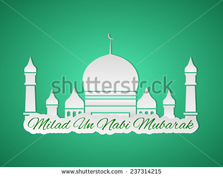 Milad Un Nabi Mubarak Greetings Image
