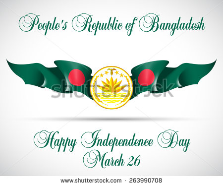 Peoples Republic Of Bangladesh Happy Independence Day March 26