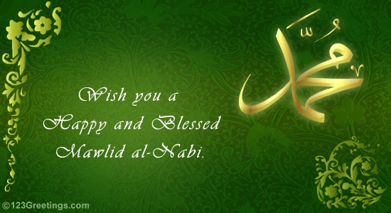 Wish You A Happy And Blessed Mawlid Al Nabi Greeting Picture