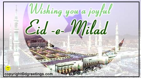 Wishing You A Joyful Eid E Milad Greeting Image