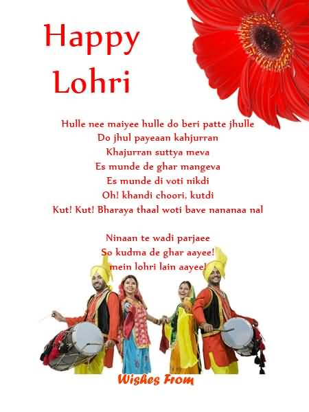 103-Happy Lohri Wishes