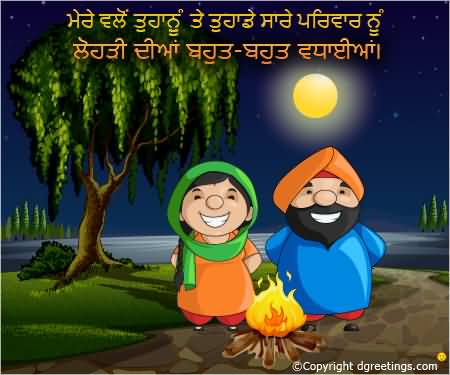 Happy Lohri Wishes Message In Punjabi Image Nice Wishes