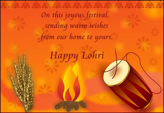 108-Happy Lohri Wishes