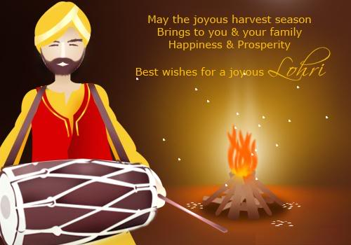114-Happy Lohri Wishes