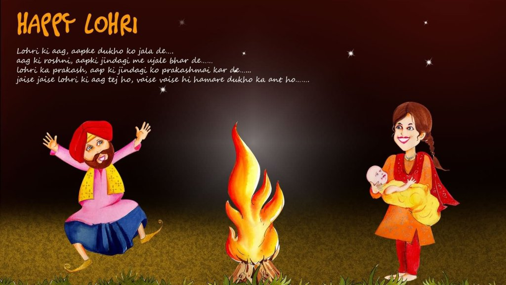 115-Happy Lohri Wishes