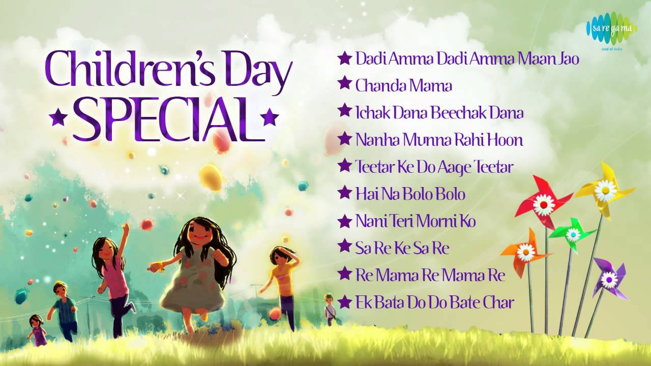 Childrens Day Special Greetings Message Image Nicewishes