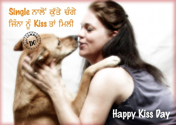 144-Kiss Day Wishes