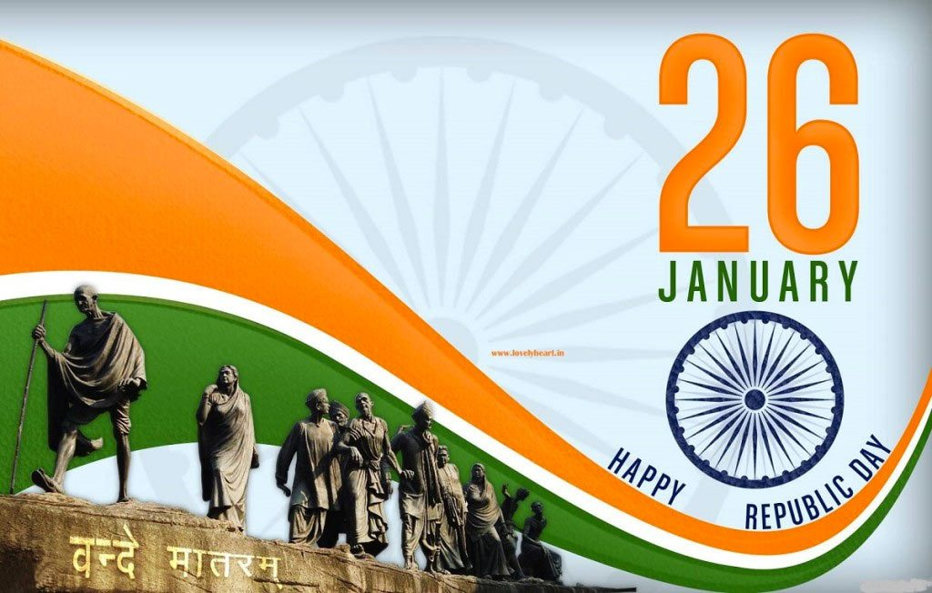 167-Republic Day Wishes