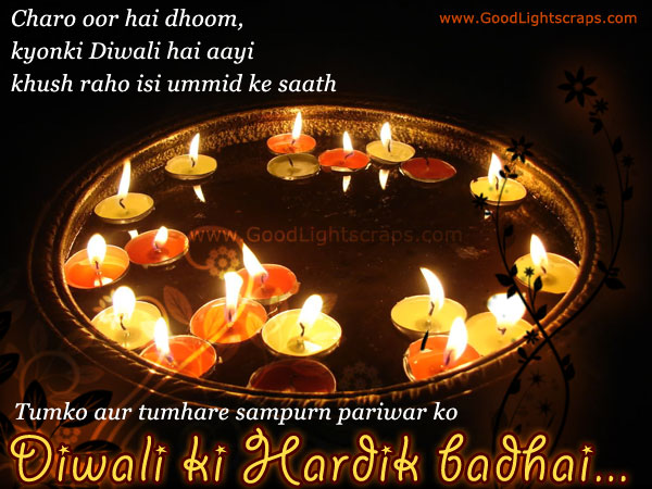 21-Happy Diwali Wishes