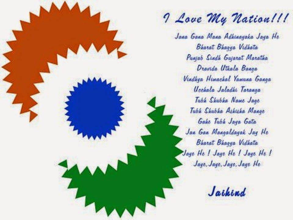 210-Republic Day Wishes