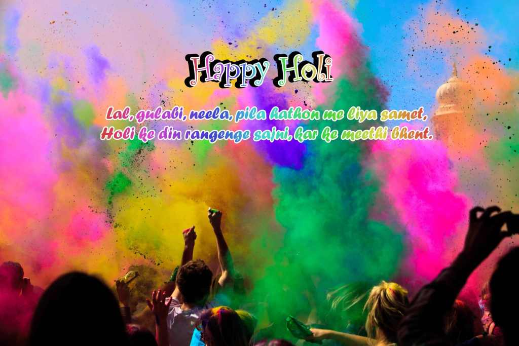 3-Holi Wishes