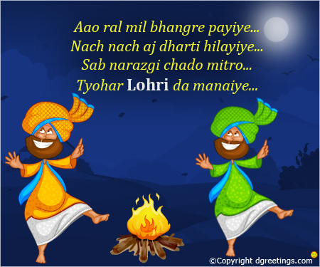 31-Happy Lohri Wishes