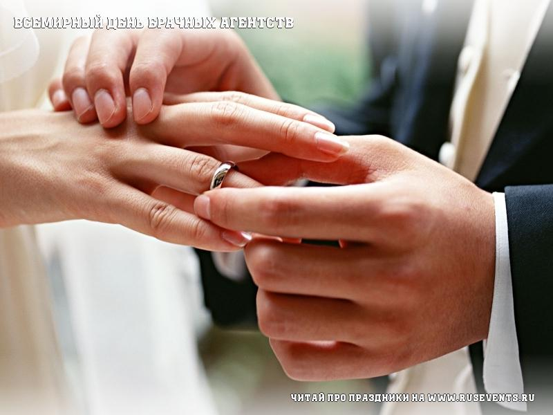 34-World Marriage Day