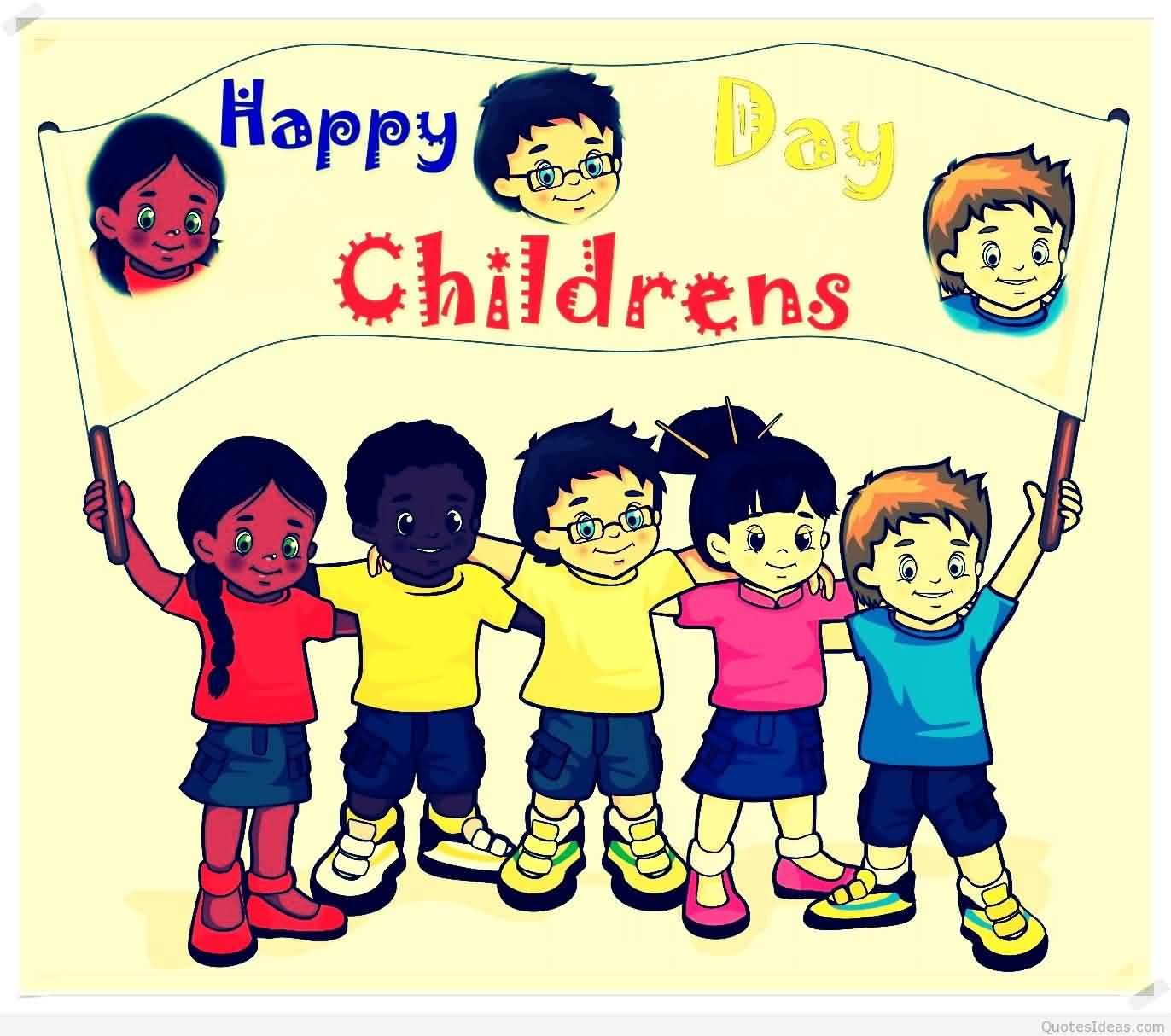 childrens day essay in telugu language
