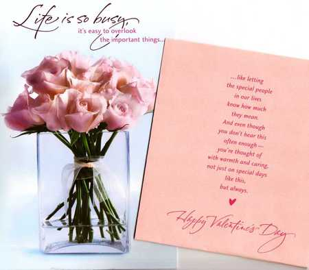 brilliant happy valentines day greetings card - Valentine Day Greetings