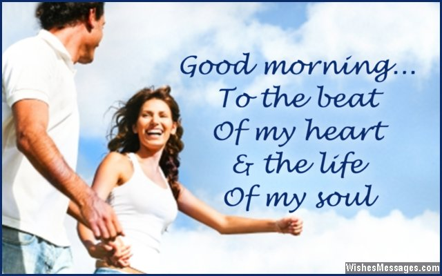 Good Morning To The Beat Of My Heart The Life Of My Soul Greeting Message