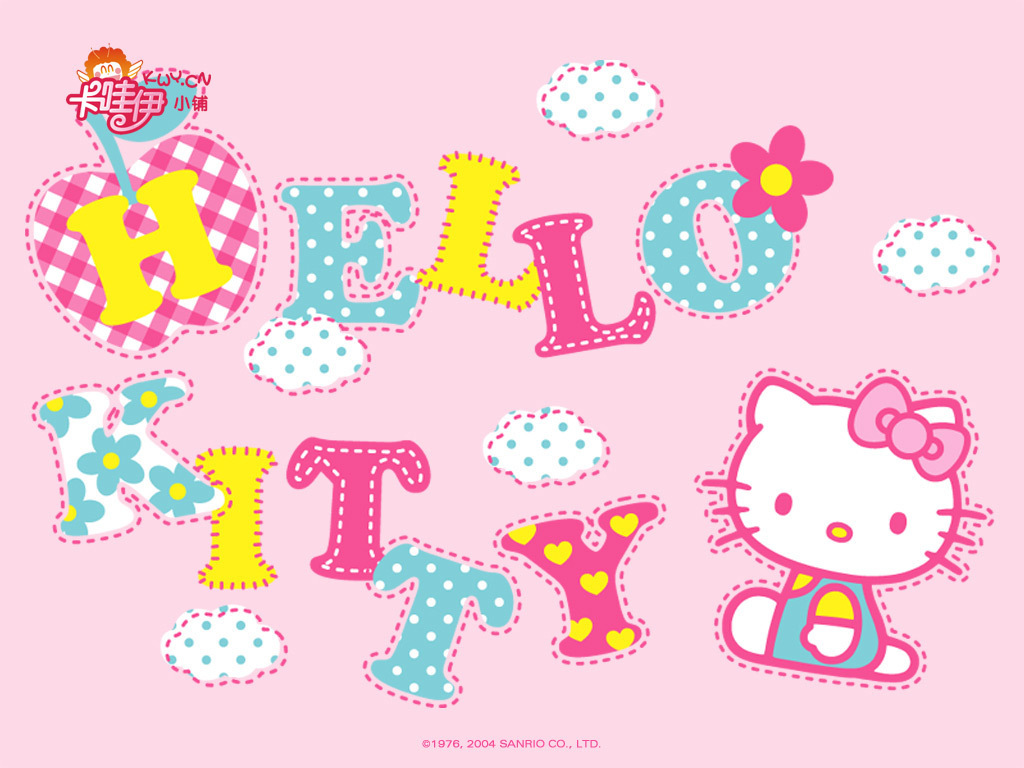 Hello Kitty Greeting Image
