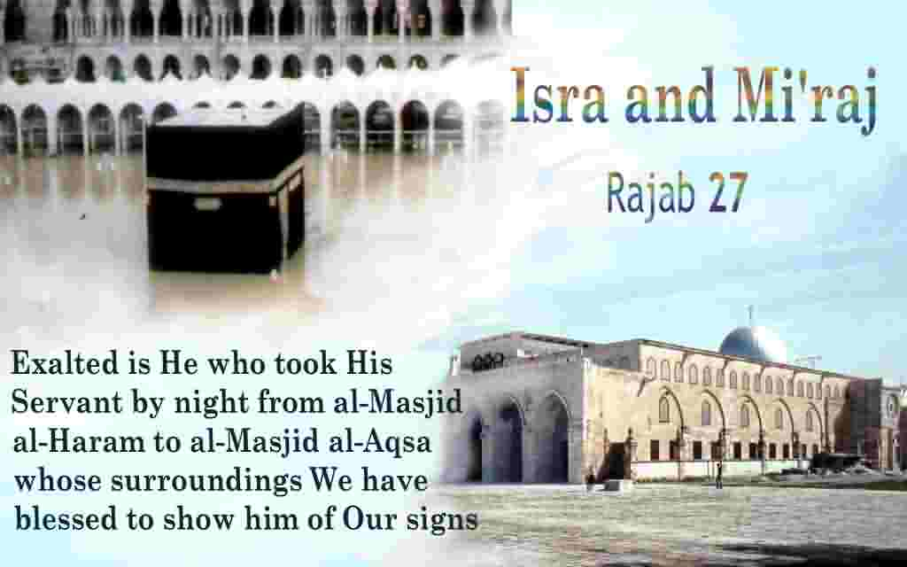1-Isra and Mi'raj Wishes