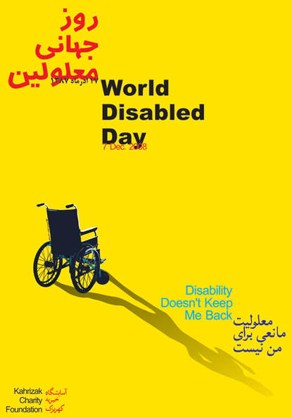 1-World Disabled Day Disability