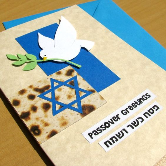 107-Happy Passover Wishes