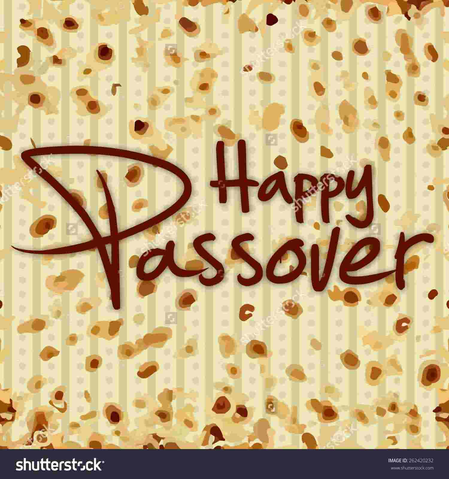 111-Happy Passover Wishes