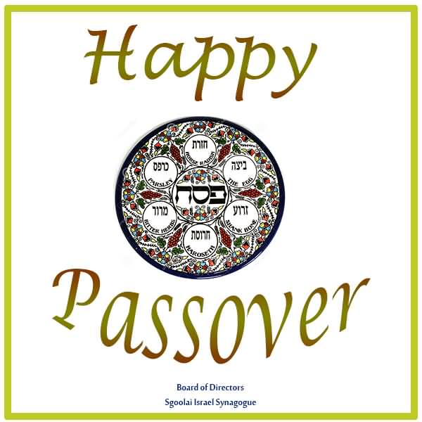 139-Happy Passover Wishes